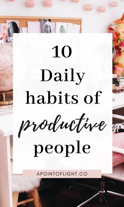 10 Ways to be more productive everyday. One of the best feelings is reaching the end of a productive day. I'm sure we all wish we felt like that every single day, with these tips you can increase your daily productivity. Productive Things To Do, Productive Day, Productivity Quotes, Increase Productivity, How To Stop Procrastinating, Time Management Tips, Self Development, Personal Development, Getting Things Done