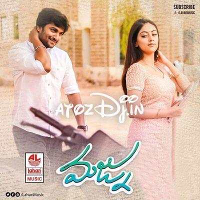 Mahesh Babu Nani Movie Mp3 Songs Free Download - informationseven
