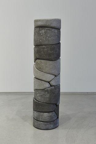 Damián Ortega | Extracción 1 2014 Pigmented concrete