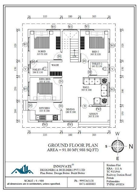 Latest Low Cost 1073 Sqft Kerala House Design And Free Plan