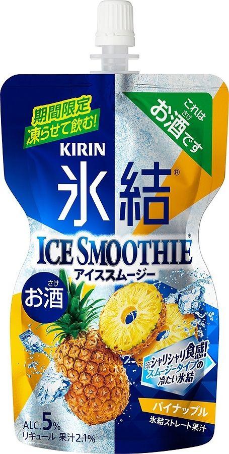 Kirin 氷結 アイススムージー パイナップル 150mlの口コミ評価
