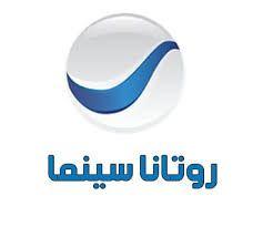 قناة روتانا سينما بث مباشر Tech Company Logos Company Logo Vodafone Logo