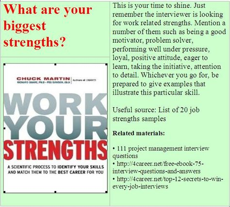 Related Materials 80 Police Interview Questions Ebook