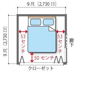 4 5畳の主寝室のダブルベッド 寝室 レイアウト ミニマルなベッドルーム 主寝室のデザイン