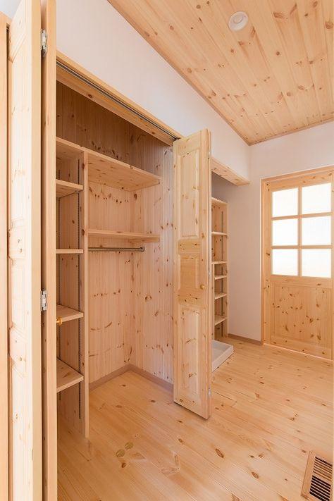 平屋の家 リフォームする 家を建て替える 老後を快適に暮らせる