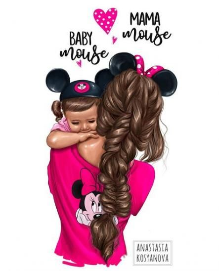 Quotes Girl Baby Mom 57 Ideas Quotes Baby Girl Drawing Baby Girl Art Mother Daughter Art