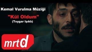 Cukur Kemal Vurulma Muzigi Mp3 Indir Cukur Kemalvurulmamuzigi Yeni Muzik Insan Muzik