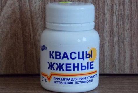 препараты похудения помогают квасцы