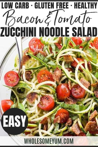 Zucchini Noodle Salad Recipe with Bacon & Tomatoes (Low Carb, Paleo)- This cold zucchini noodle salad recipe is a delicious, healthy way to enjoy raw spiralized zucchini noodles. Quick & easy with common ingredients! #keto #ketodiet #lowcarb #salad #healthy #glutenfree Salad Recipes With Bacon, Salad Recipes Low Carb, Bacon Recipes, Paleo Recipes, Real Food Recipes, Cooking Recipes, Paleo Meals, Flour Recipes, Low Carb Appetizers