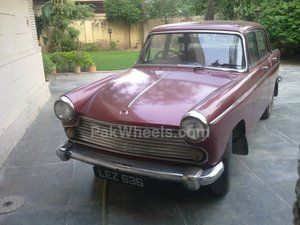 Classic Cars Other For Sale In Lahore Pak4wheelscom Classic Cars Vintage Cars For Sale Latest Cars