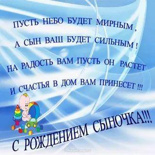 Otkrytka Pape S Dnem Rozhdeniya Syna 20 Kartinok 7zabav Club