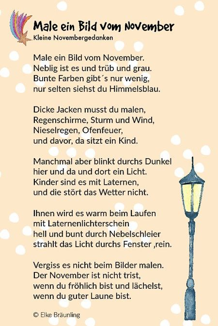Ein Bild Vom November Elkes Kindergeschichten Geschichten Fur Kinder Gedichte Fur Kinder Kinder Gedichte