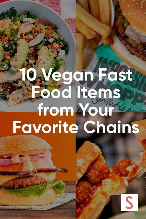 The Next Time You Need A Quick Plant Based Meal Visit One Of These 10 Chains Meeting Customer Demands In 2020 Vegan Fast Food Vegan Fast Food Options Fast Food Items