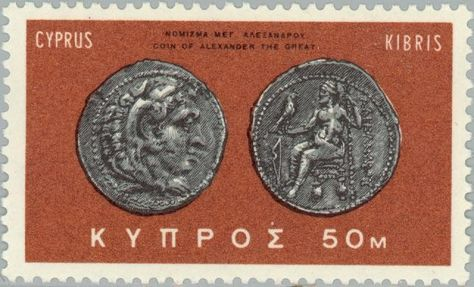 alexander stamps and coins