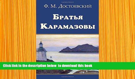 Top quotes by Fyodor Dostoevsky-https://s-media-cache-ak0.pinimg.com/474x/63/78/69/637869e61fa887a20ad73f7121eab50b.jpg