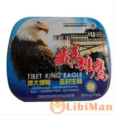 obat kuat jual obat kuat qiang jin wei www mamapuas pw 081 229