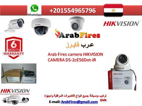 Arab Fires Camera Hikvision Camera Ds 2ce56dot Ir Camera
