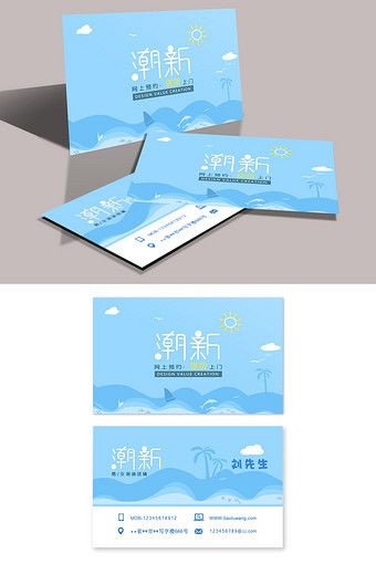 Blue Trendy Japanese Men S And Women S Shop Business Cards Psd Free Download Pikbest Japanese Men Business Card Psd Free Templates