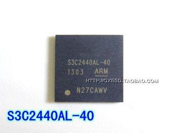 1PCS S3C2440AL-40 BGA new