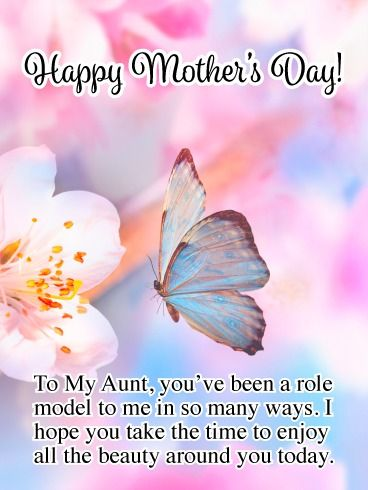 Beauty All Around You Happy Mother S Day Card For Aunt Birthday Greeting Cards By Davia Happy Mother S Day Aunt Mother Day Wishes Happy Mothers