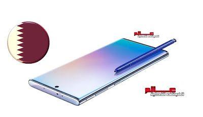 سعر سامسونج جالاكسي نوت Samsung Galaxy Note 10 في قطر Galaxy Note 10 Samsung Galaxy Note Galaxy Note