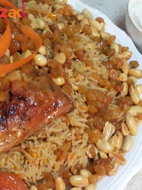 أرز مدخن مين بدوا ينضم معنا للدرس زاكي Recettes De Cuisine Cuisine Arabe Cuisine Et Boissons