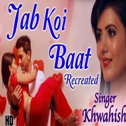 Jab Koi Baat Mp3 Song Download Mp3 Song Download Mp3 Song Songs