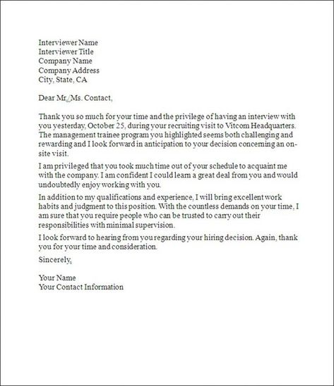 Interview Thank You Letter