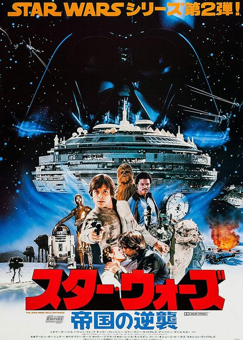 Star Wars movie poster in Japanese