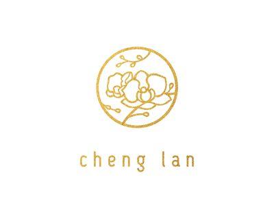 Orchid Brand Logo Flower Logo Design Shop Logo Design Custom Logo Design