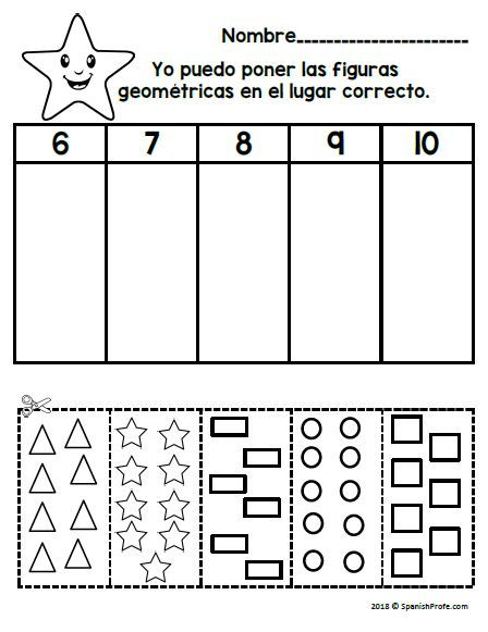 Los Numeros 1 10 Spanish Numbers 0 To 10 Fluency Bilingual Math Spanish Numbers Teaching Themes Spanish kindergarten worksheets