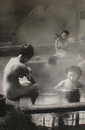 Asian public bath