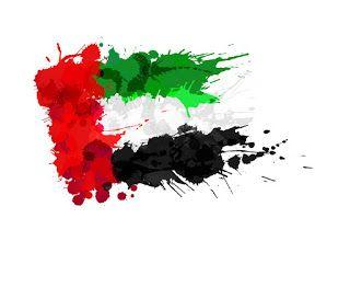 صور علم الامارات 2020 اجمل صور علم دولة الإمارات Emirates Flag Uae National Day Image