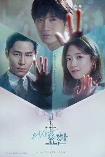 Little Doctor Ep 14 Eng Sub