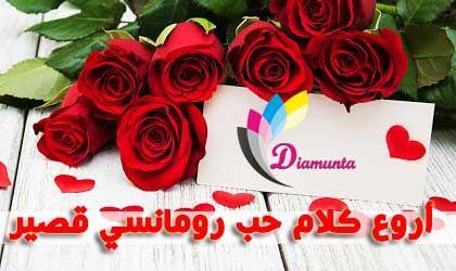 أروع كلام حب رومانسي قصير Rose Flowers Lei Necklace