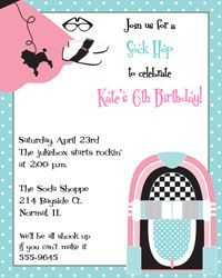 Invitation 1950s Sock Hop Collection by Printable Parties