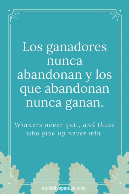 Spanish Quotes About Education : spanish, quotes, about, education, Spanish, Motivational, Quotes, Quotes,, Education, Inspirational,