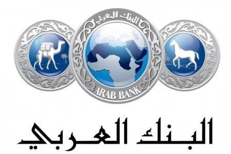 فروع وعناوين البنك العربي Arab Bank Vehicle Logos Buick Logo Bank Branch