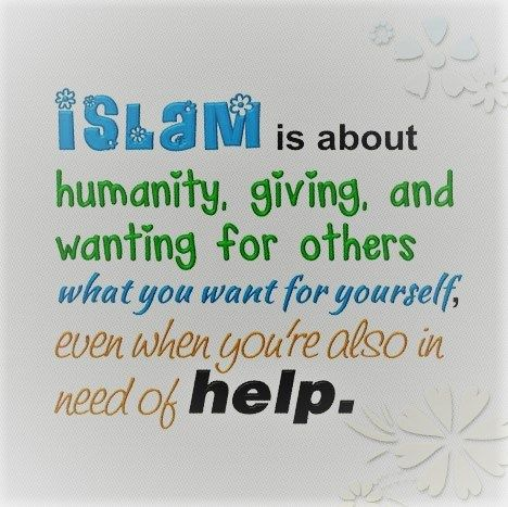 50 Best Humanity Quotes In Islam Quran Quotes On Humanity Good Human Being Quotes Humanity Quotes Wise Quotes