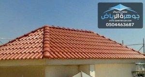 Pin By Hamod H On مظلات وسواتر جوهرة الرياض Outdoor Decor Home Decor Decor