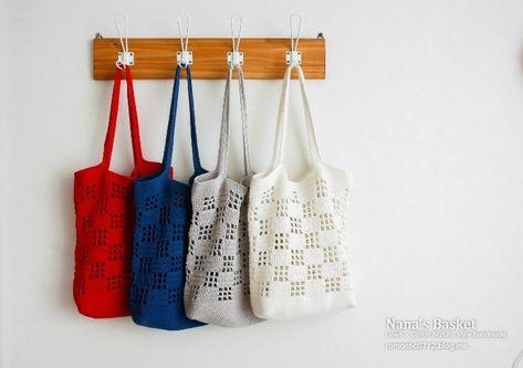 나나스 바스켓 (DIY) Check Net Bag (4 color)