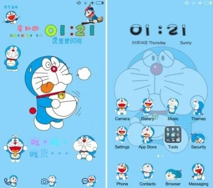 Wallpaper Hp Doraemon
