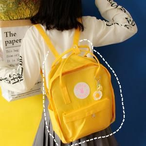 Harajuku Backpack sold by Shop more products from on Storenvy, the home of independent small businesses all over the world.