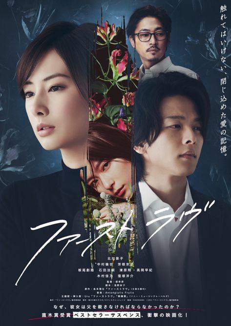 200 Jdorama Ideas In 2020 Drama Japanese Drama Japan Yani bir 10 bölüm daha dizimizi izlemeye devam edebileceğiz ^^ şahane bir haber değil mi? japanese drama japan