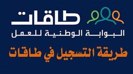طاقات أصحاب العمل Tech Company Logos Company Logo Logos