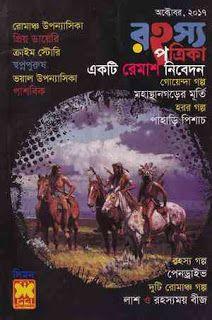 Ebook Raudhatul Muhibbin
