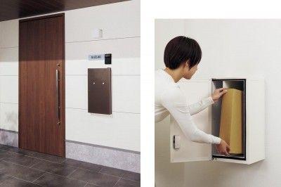 一戸建て用の宅配ボックス 種類と特徴 Q A 宅配ボックス 家