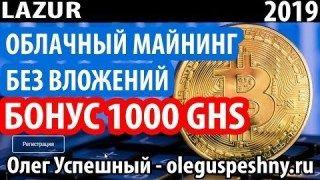 Заработать деньги биткоин что такое биткоин и как ими платить
