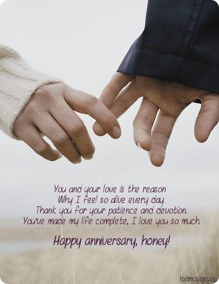 Wedding Anniversary Card For Wife Anniversary Wishes For Wife Happy Wedding Anniversary Wishes Wedding Anniversary Wishes