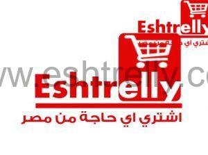 دليل الأدوية Archives إشتريلي من مصر Retail Logos North Face Logo The North Face Logo